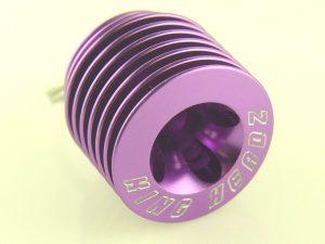 KC-010-PUR - King Headz Key Chain - Purple