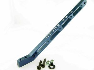 KP-372 - Rear Torque Arm