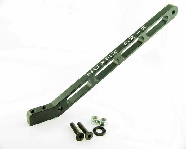 KP-372-BLK - Rear Torque Arm