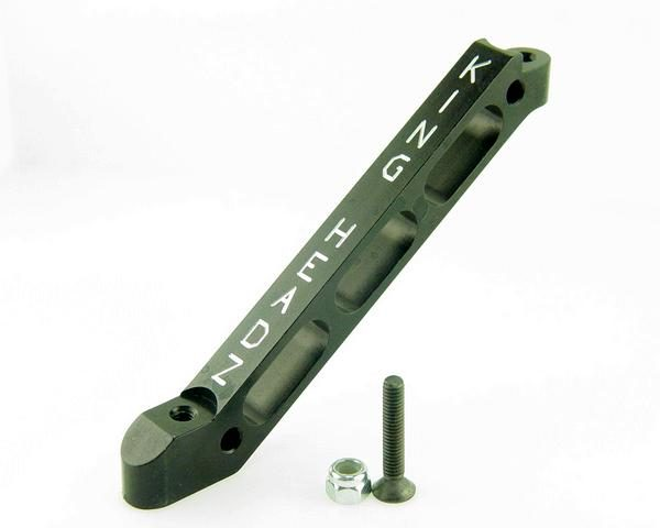 KP-560-BLK - Front Torque Arm